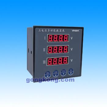 雅达 YD921□ 三相电压多功能数显表