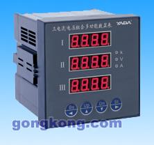 雅达 YD932  三交流电压/电流组合多功能数显表