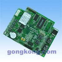 ATOP SE1302 双网双串口工业级可编程通讯模块