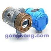 GE RTX 1000A 4-20mA 压力变送器