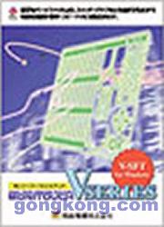 HAKKO V-SFT画面编辑软件