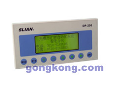 SLIAN-无锡汇联 DP文本显示器 DP-200