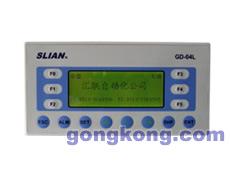 SLIAN-无锡汇联 GD文本显示器 GD-04L