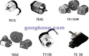 意大利TEKEL增量式轴编码器 TK15* TK45* TK50* TK100* TS58* TI38*