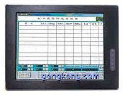 CEIPC-宏瑞 PDS-1017 17寸TFT LCD工業平板顯示器