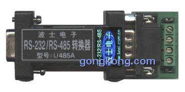 波士 光隔非光隔通用RS-232/RS-485转换器U485A