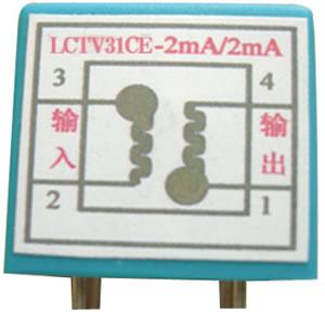 力创 电流型电压互感器LCTV31CE 2mA 2mA