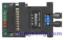 波仕 CAN/光纤转换器(多模/[单模])OPT-CAN[S]