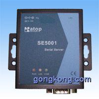 上尚科技单网单串口服务器SE5001 (RoHS compliant)