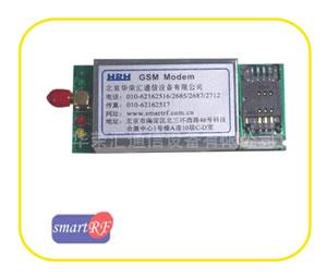 GM100E GSM Modem