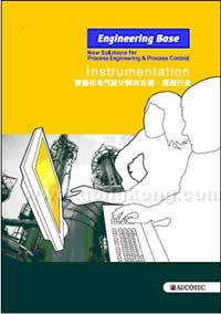 欧泰信息科技Engineering Base Instrumentation系列电气设计软件