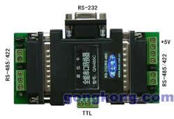 波士电子 全能RS-232/TTL/RS-485/422中继、转换器QN485C