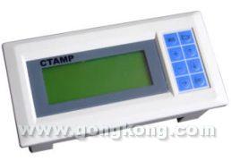 SLIAN-无锡汇联 文本显示器 CTAMP