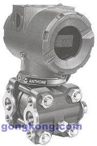 安东 LU-CSP电容式负压力变送器