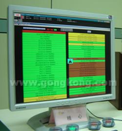天朗八维 DCS多级语音报警系统
