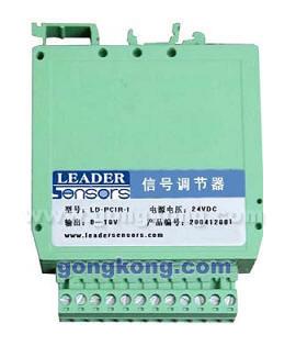 江门利德 LD-PCIR 位移信号调节器