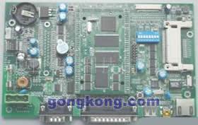 维控科技 ARM9 嵌入式主板