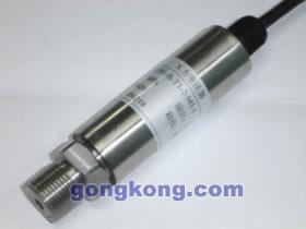 科昊 KH183防爆型压力变送器