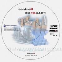 图灵开物(controx)组态软件