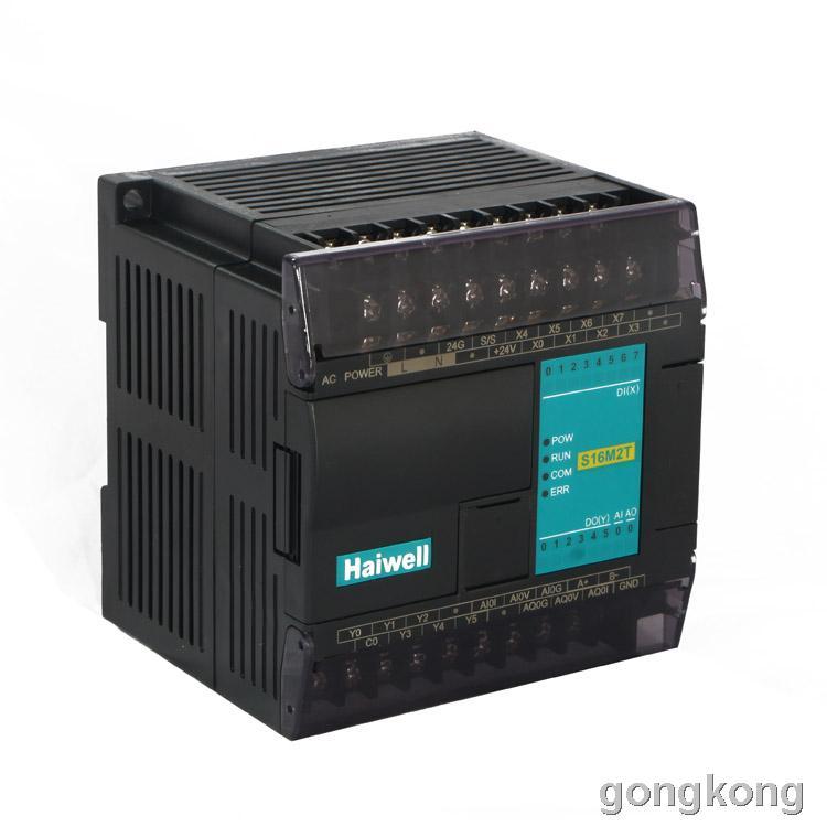 (haiwell)海为 S16M2T16点混合型PLC主机