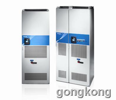 VACON®NXC变频调速柜
