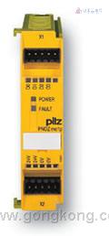 Pilz PNOZmulti模块化安全继电器输出扩展模块 mo1p