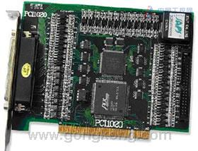 ART-阿尔泰PCI1020四轴运动控制卡