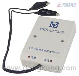 HK-HART232 智能变送器组态/调试工具