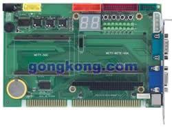 ICOP-昭营 VSX-6119-1开发底板