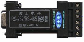 波士 一体式RS-232/RS-485无源串口转换器485A1