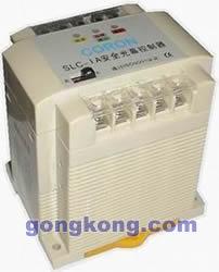 超荣电子 SLC-1A/1D安全光幕控制器
