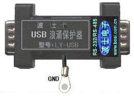 武汉波仕 USB抗雷击浪涌保护器(1500W)-LY-USB