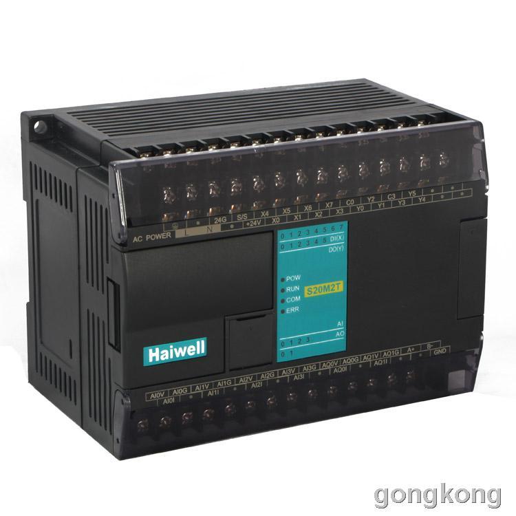 (haiwell) 海为S20M2T 20点混合型  PLC主机