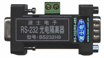 波仕 BS232H9-有源RS-232高速光电隔离器
