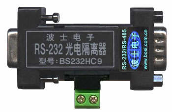波仕 BS232HC9-全信号RS-232高速光电隔离器