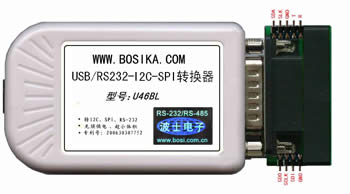 波士 U46BL USB/串行协议转换器