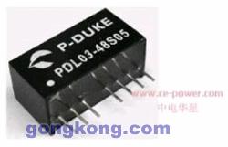博大 p-duke  PDL03 系列隔离式DC/DC电源