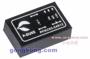 博大 p-duke  PFKC03系列DC/DC电源模块