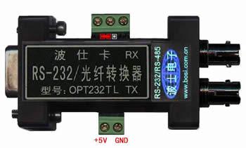 波仕 微型RS-232/TTL/光纤转换器(多模4Km)-OPT232TL