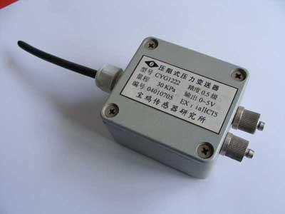 通用型高精度差压变送器