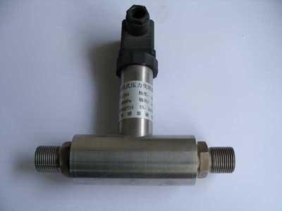 通用型隔离膜式差压变送器
