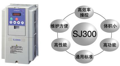 日立,sj100,通用型变频器,工控机整机,选型专栏-中国