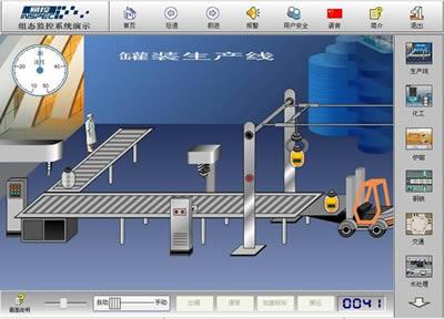 易控(INSPEC)2009组态软件