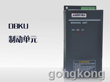 SUNFAR-四方电气 DBKU系列制动单元