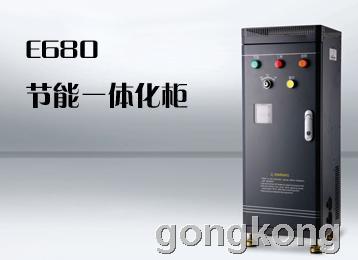 SUNFAR-四方电气 E680/K系列节能控制柜