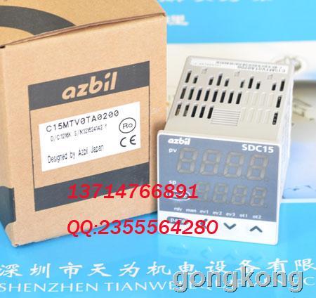 Azbil日本山武SDC15 C15MTVOTA0100数字调节器