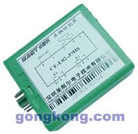 圣斯尔 CE-L02-J9 单通道智能环路感应器