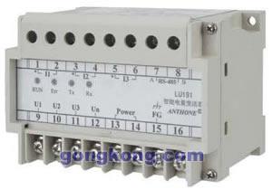 安东 LU-191 智能电量变送器