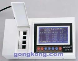 安东 LU-503 食品二氧化硫快速检测仪