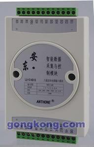 安东 LU-S14050 8进8出数字I/O模块